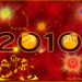 nieuwjaar kaart1.