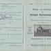 Bewijs van inschrijving 1943