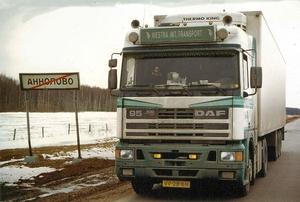 Westra -Dokkum 100 km. achter moskou1992