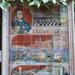 Madeira vakantie 20080815-20080829 1180