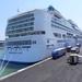 cruise schip NCL Norwegian Gem