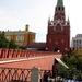 Ingang Kremlin: Drieëenheidstoren