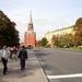 Kremlin - Drieëenheidstoren en Arsenaal