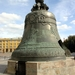 Kremlin - Tsarenklok - 200 ton - nooit geluid