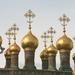 Kremlin - Terjempaleis (huiskapel)