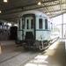 AB 7709 12-07-2005
