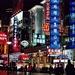 1 Shanghai _de bund_winkelverlichting bij avond