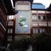 1 Shanghai _stadsdeel met historische panden_IMAG0083