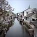 1b  Zhoushuang _waterdorp_IMAG0109