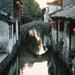 1b Zhouzhuang _kanaal