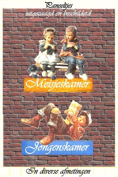TWEE PANEELTJES . MEISJESKAMER, JONGENSKAMER, JAN VAN DE LAAR