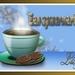 tas koffie