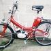 Sachs op een raleigh fiets