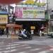 FUKUOKA------2010 (31)
