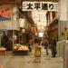 FUKUOKA------2010 (34)