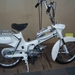 PUCH VS50 L