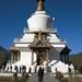 Tiumphu : Memorial Chorten