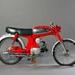 Honda C320 1970