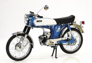Yamaha FS-2