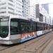 2040 Weena 24-02-2012