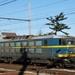 2024 FCV 20121122_3