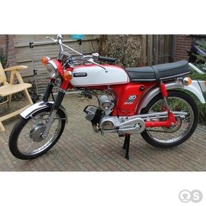 Yamaha FS1 1969