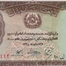 Afghanistan 1939 2 afghanis a
