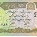 Afghanistan 1979 10 afghanis a