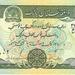 Afghanistan 1991 50 afghanis a