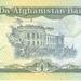 Afghanistan 1991 50 afghanis b