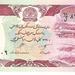 Afghanistan 1990 100 afghanis a