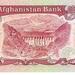 Afghanistan 1990 100 afghanis b