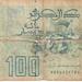 Algerijë 1990 100 Dinar a