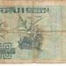 Algerijë 1990 100 Dinar b