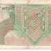 Nederlands Nieuw Guinea 1954 1 Gulden b