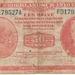 Nederlandsch Indië 1943 05 Gulden a