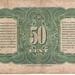 Nederlandsch Indië 1943 05 Gulden b