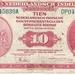 Nederlandsch Indië 1943 10 Gulden a
