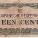 Nederlandsch indië 1942 1 Cent Japanse Bezetting a
