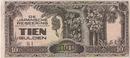 Nederlandsch indi� 1942 10 Gulden Japanse Bezetting a