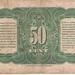 Nederlandsch Indië 1943 0,5 Gulden b