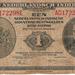 Nederlandsch Indië 1943 1 Gulden a