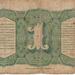 Nederlandsch Indië 1943 1 Gulden b