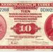 Ned.Indië Japanse Regeering 10 Gulden