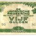 Ned.Indië Japanse Regeering 5 Gulden