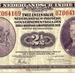 Ned.Indië Japanse Regeering 2 1/2 Gulden