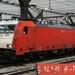 E186116 of 91 84 1186116-7-NL_HSA ROTTERDAM 20141128 (3)