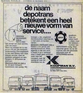 reclame 1973