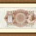 Nederland 100 Gulden