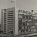 1960 Fruitweg, telecommunicatiegebouw van Philips.